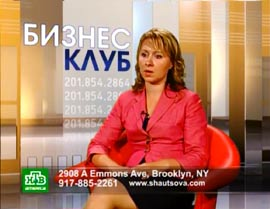 New York lawyer immigration video